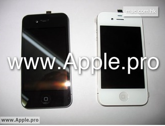 Apple To Release White iPhone?