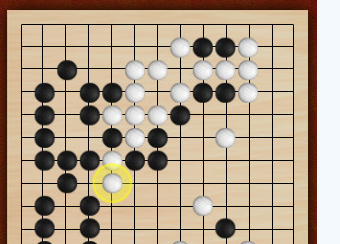 Ancient Game Of Go Choose A 9x9 13x13 Or 19x19 Board And Play Against Friends Computer Network Is Supported Too