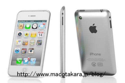 iPhone 5 to Have Aluminum Backing, New Antenna?