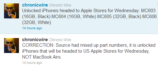 Rumor: Unlocked iPhones, Nuance Support in iOS 5