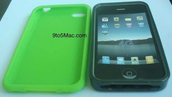 Rumor: Thinner iPhone 5, Release Date Sep 15th?
